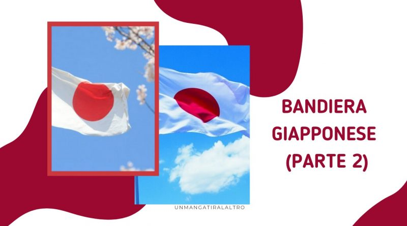 Bandiera Giapponese