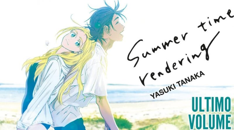Summer Time Rendering 13 cover