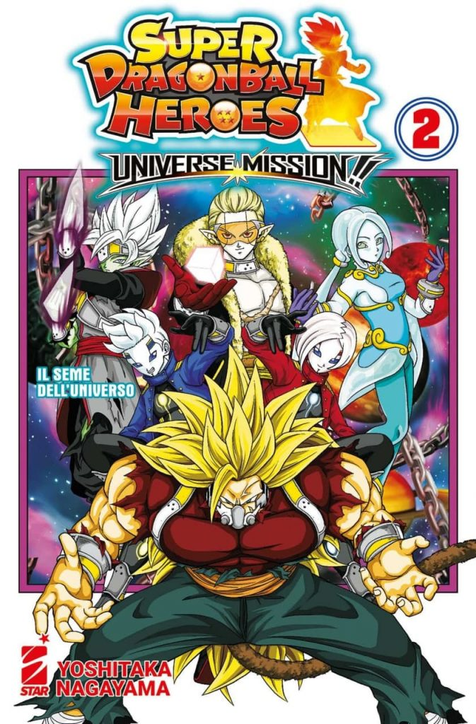 super dragon ball heroes - universe mission 2